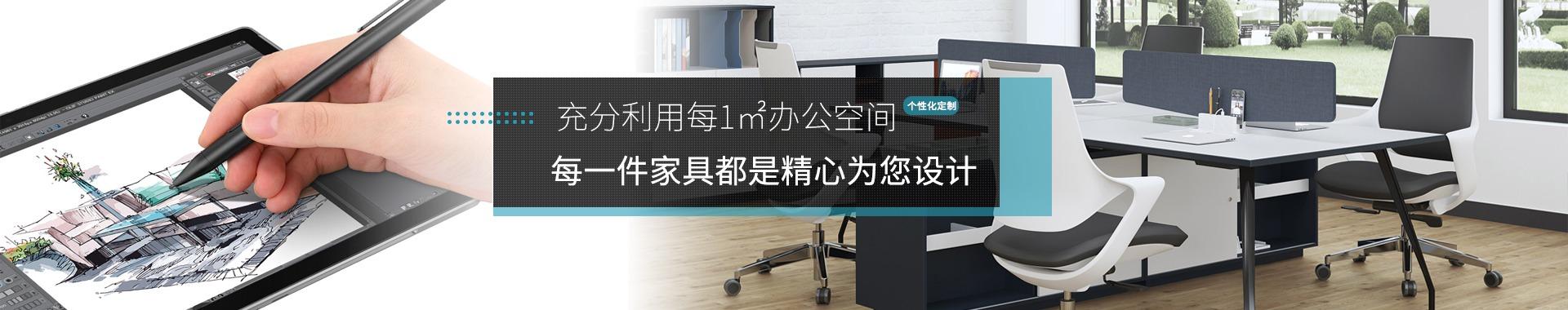 定制方案:每一件家具都是精心为您设计