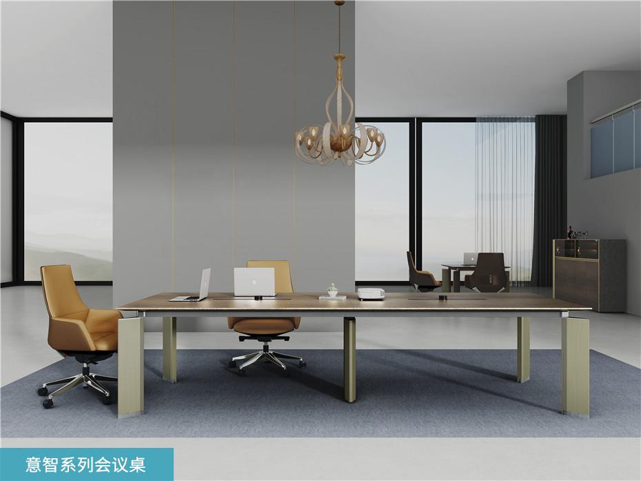意智系列会议桌