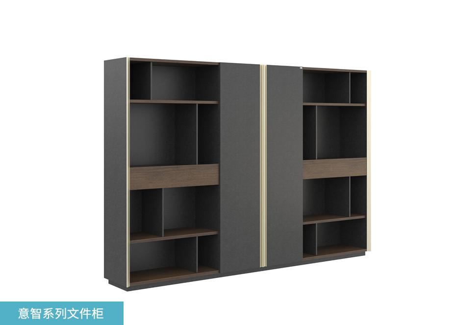 意智系列文件柜
