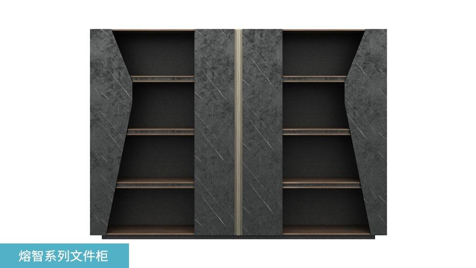 熔智系列文件柜