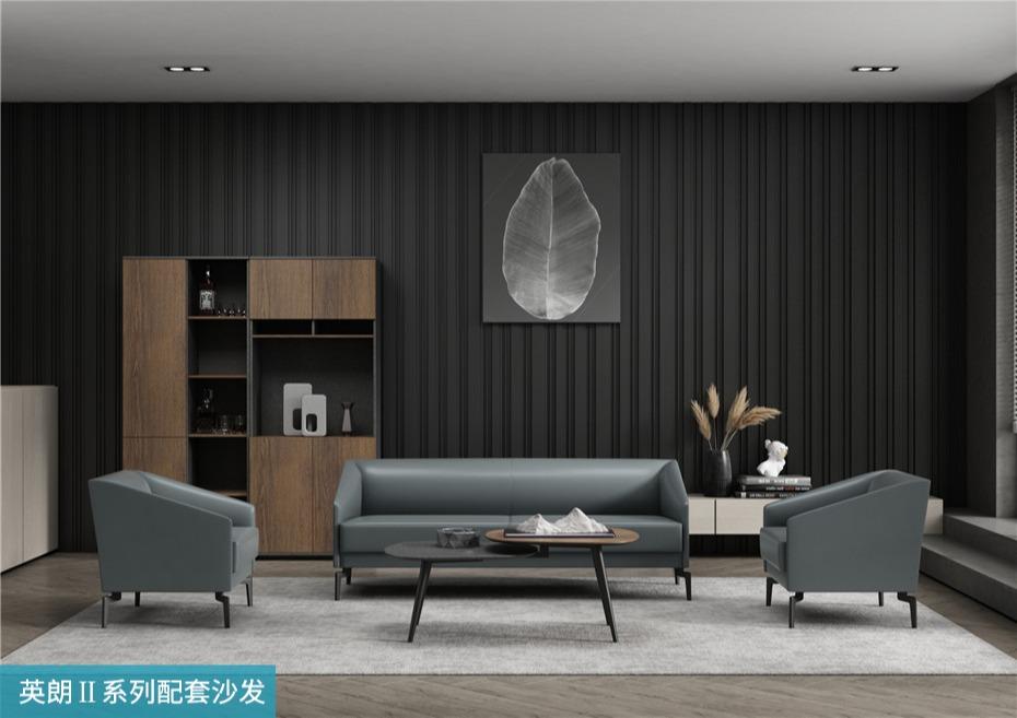 英朗II系列配套沙发