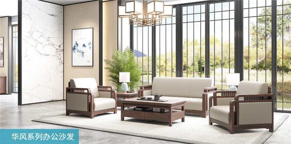 华风系列实木沙发