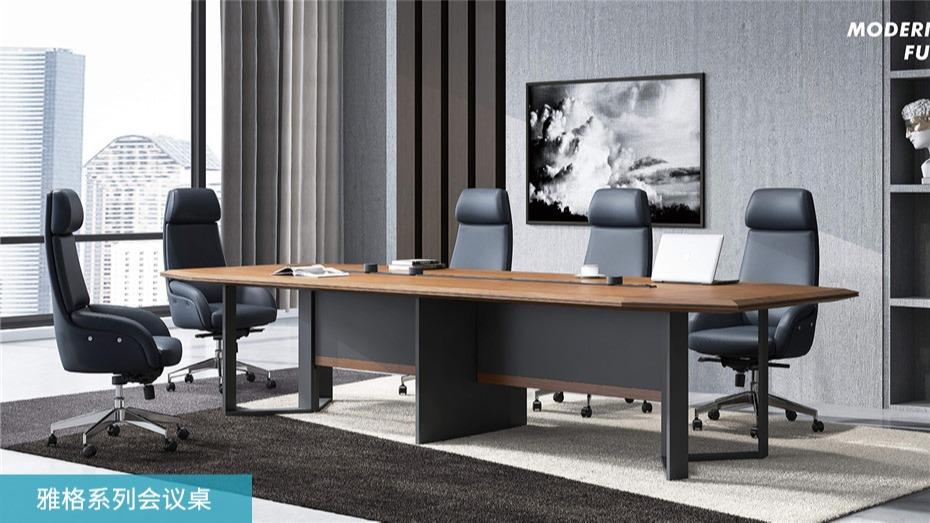 雅格系列会议桌