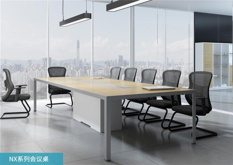 NX系列会议桌