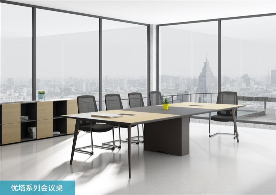 优塔系列会议桌