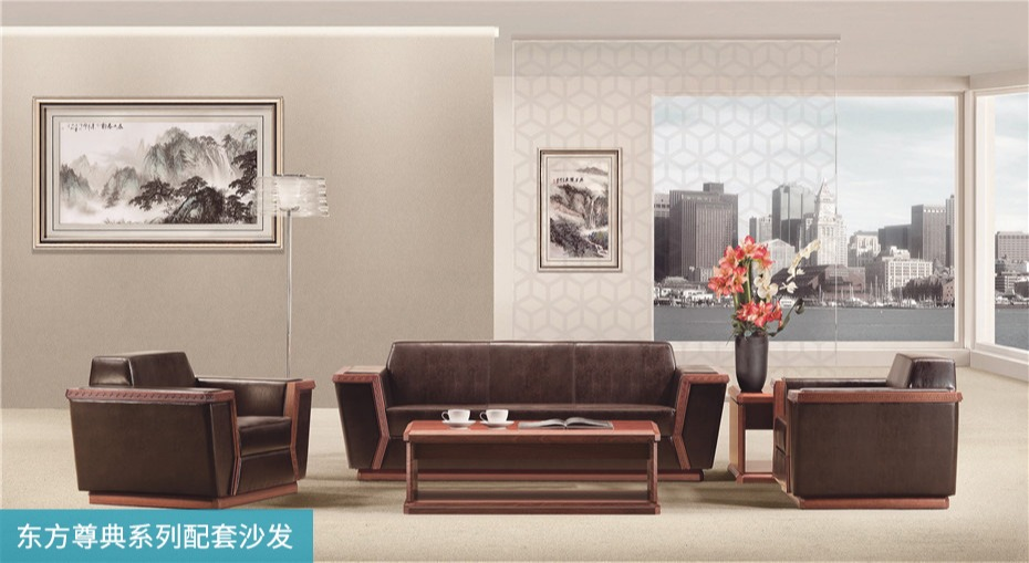 东方尊典系列配套沙发